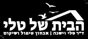 לוגו לבן לתפריט תחתון